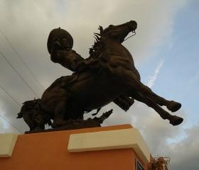 Pedro-Infante-Cultural-Center