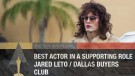 Jared Leto Wins Best Supporting Actor for Dallas Buyer's Club