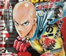 One Punch Man Facebook Profile Photo