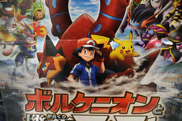 Pokemon game characters of Japanese society