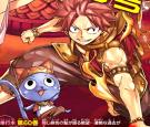 FAIRY TAIL Manga 527: Compassion (720p) English