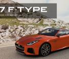 Jaguar USA official photo