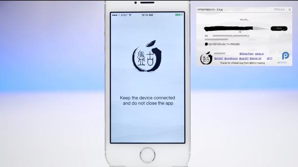 iOS 7.1.1 Jailbreak Update