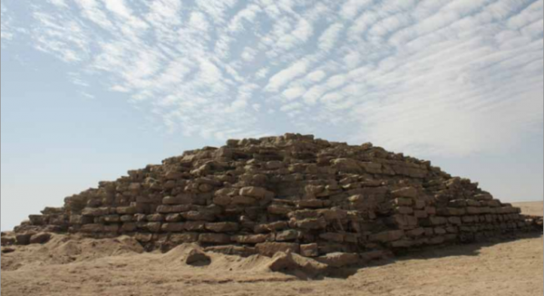 Edfu Pyramid